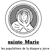Sainte-Marie